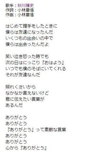 akikawa1.jpg